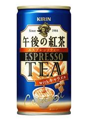 キャラメル風味の「午後の紅茶 エスプレッソティー」発売 – 濃厚なミルク感
