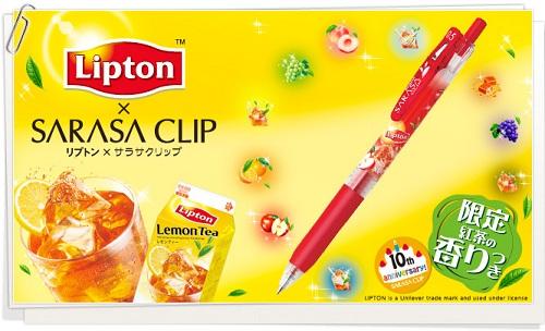 爽やかなアイスティーの香り付きボールペン