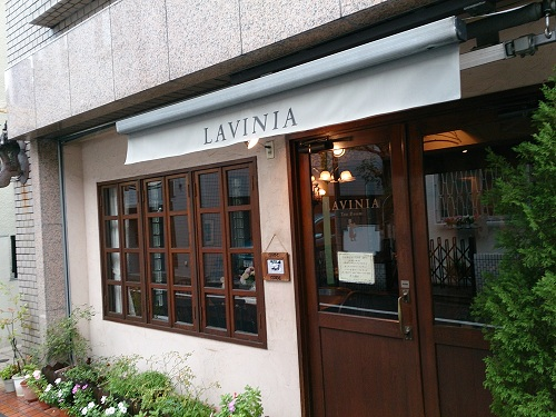 Tea Room LAVINIA(ラビニア)
