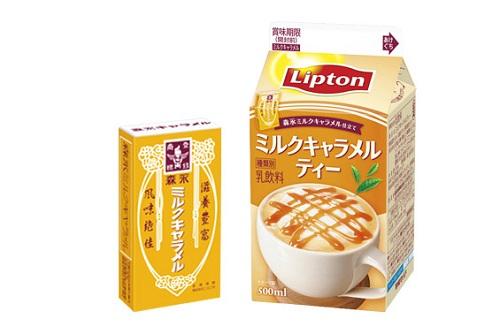 「リプトン ミルクキャラメルティー」