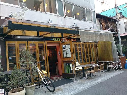ダブルトールカフェ渋谷店