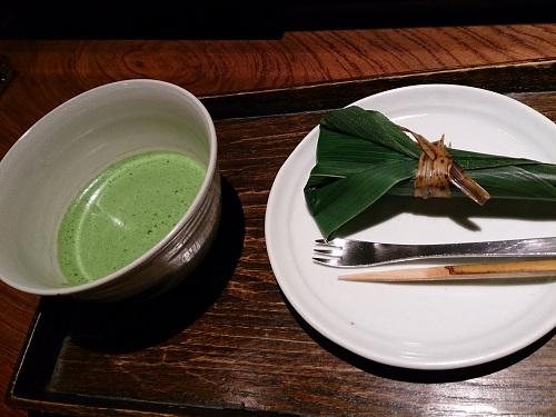 一保堂茶舗 喫茶室「嘉木」抹茶