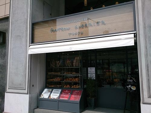 ゴントラン シェリエ 東京