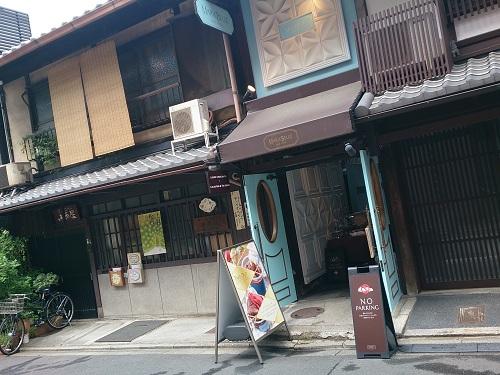 マリベル・京都本店 青い扉