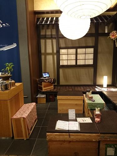 おちゃらか・COREDO室町店・喫茶スペース
