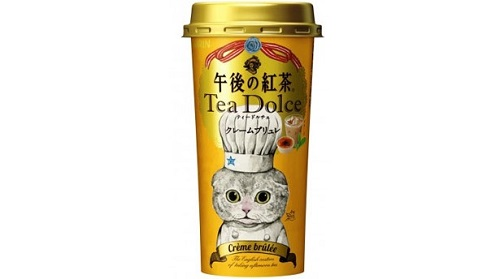 午後の紅茶 ティードルチェ