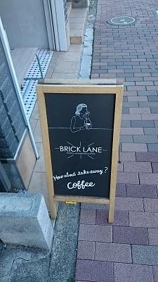 Brick Lane・世田谷・看板