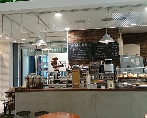 ザ クリーム オブ ザ クロップ コーヒー 渋谷ヒカリエ店・カウンター
