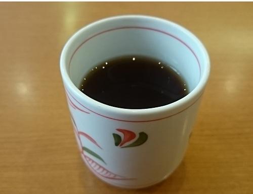 茶寮 煉・抹茶・ほうじ茶