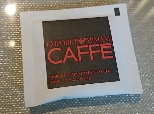 エンポリオ アルマーニ カフェ青山・砂糖