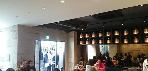 春水堂-店内