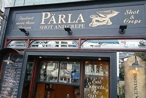 PARLA (パーラ) - 外苑前