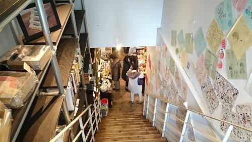 文房具カフェ・入口階段