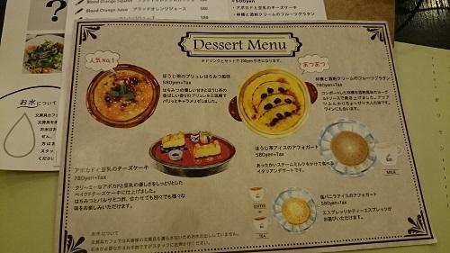 文房具カフェ・スイーツメニュー1