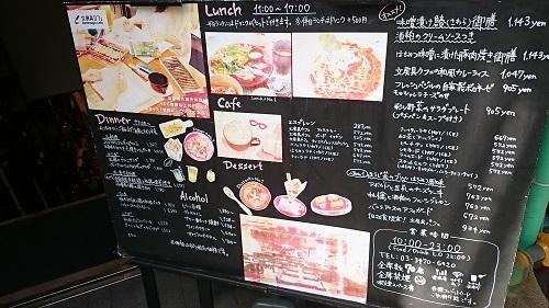 文房具カフェ・メニュー